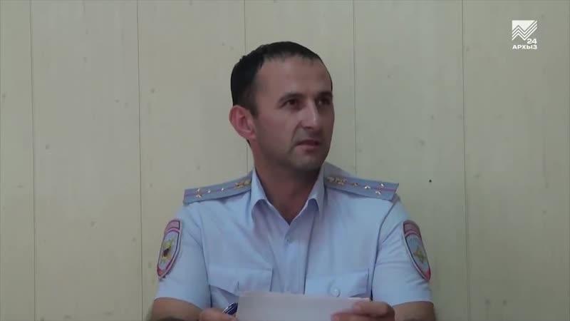 В МВД по КЧР обсудили вопросы связанные с кражами скота и бесконтрольным выпасо