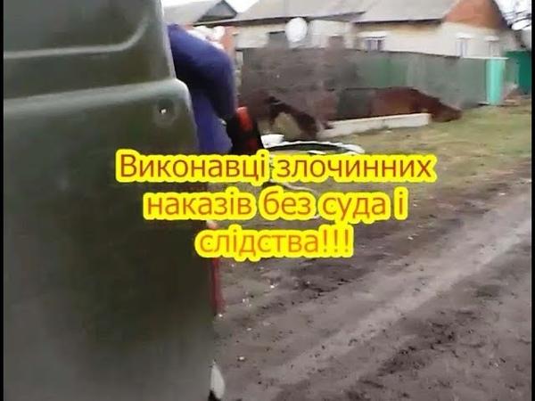 Злочинне відєднання електропостачання-Великочернігівська тергромада-2020