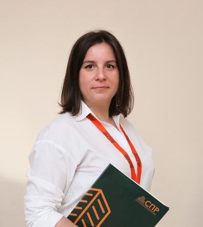Александра Остроумова