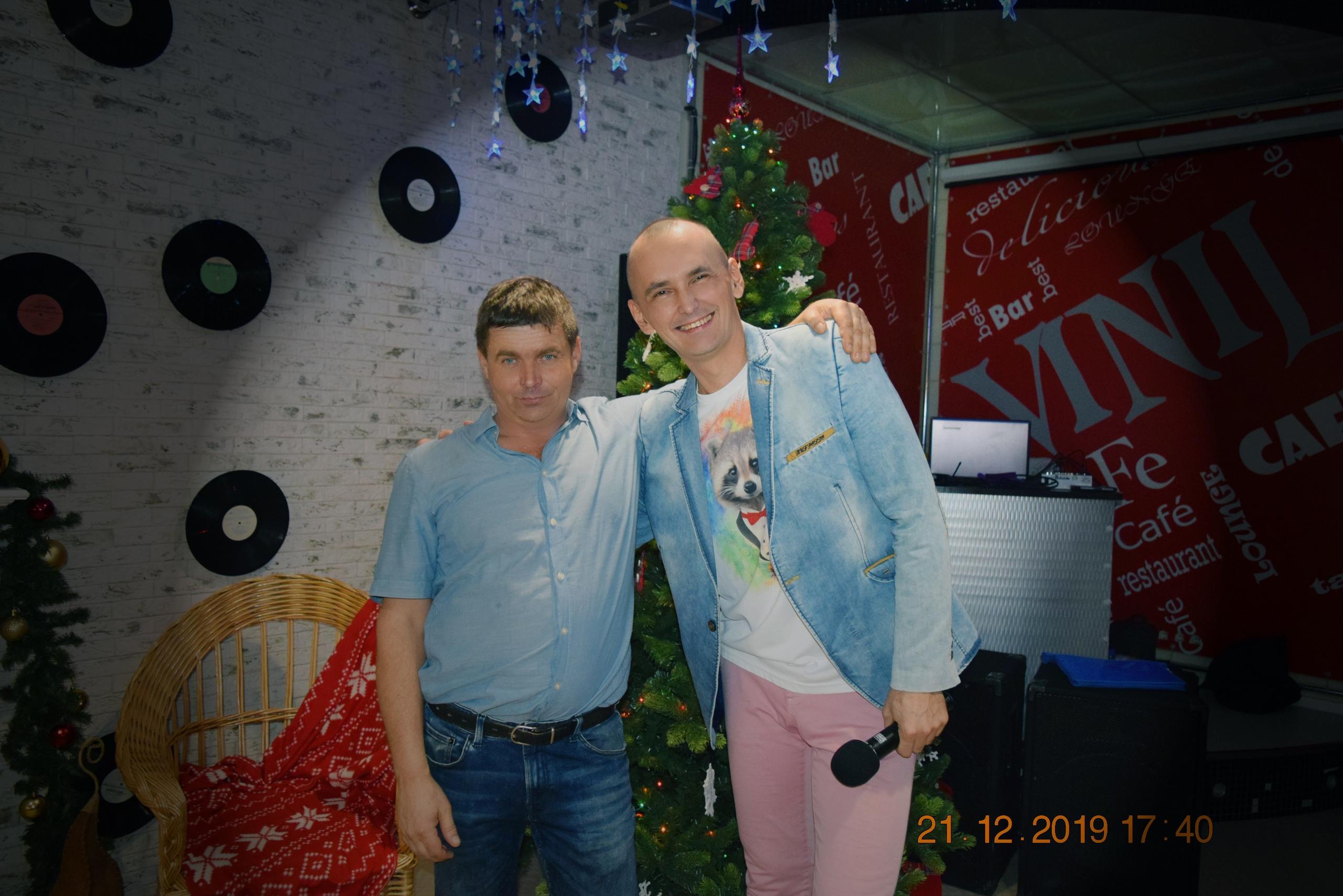 kImD1Zynyws - День рождения Евгения