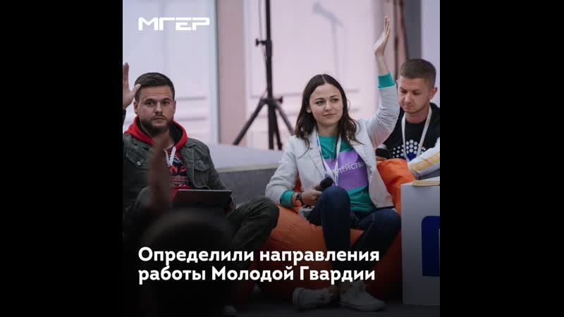 МГЕР: Расширенное заседание Координационного Совета
