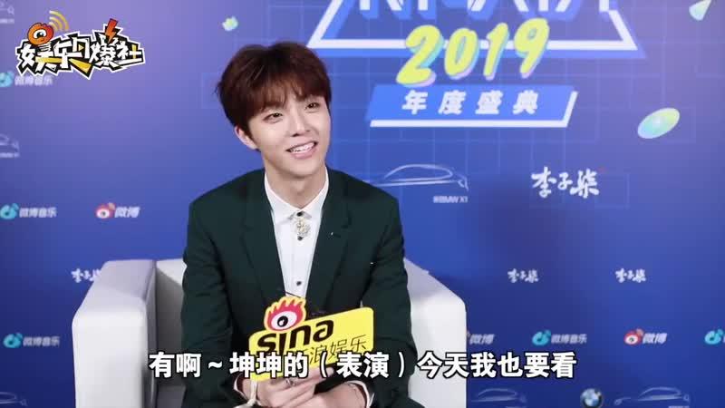 Sina Interview интервью с Чен Линоном