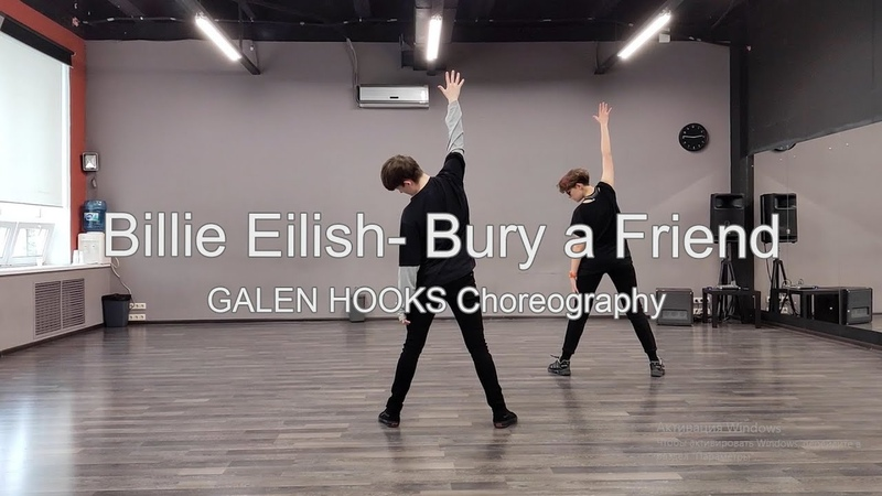 Billie Eilish Bury a Friend GALEN HOOKS Choreography cover dance by Flickers