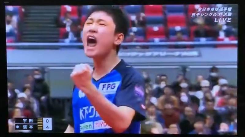 【宇田幸矢vs張本智和】Vol.2 全日本卓球選手権 ◇男子シングルス・決勝◇2020
