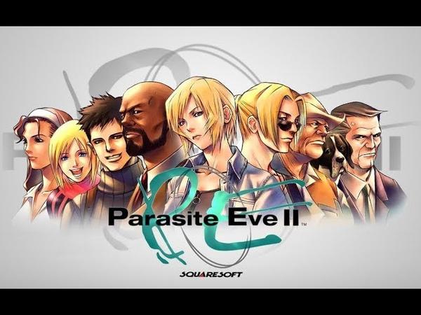 Parasite Eve 2 №12 Ребенок переросток