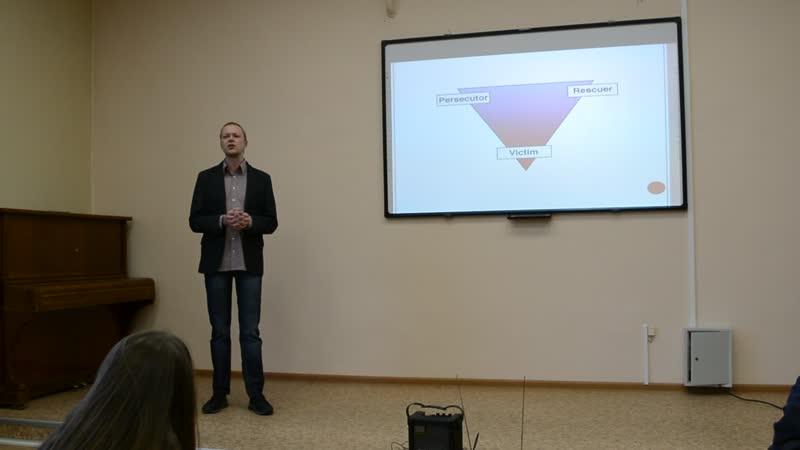 Aleksander Yakimov The Devastating Effect of a Geometric Shape on Everyone's Life