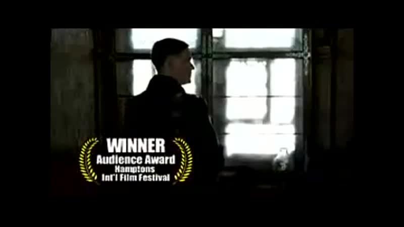 Napola - Elite für den Führer (2004) - Trailer