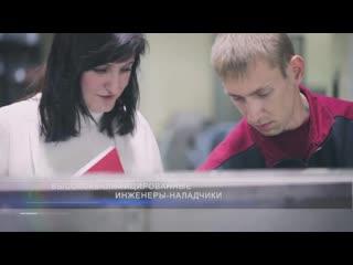 Аврора Пак Инжиниринг