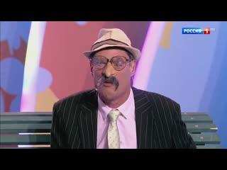Владимир данилец, владимир моисеенко, владимир винокур три старика
