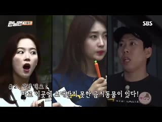 Hyuna on running man. preview.