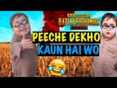 Peeche Dekho Kaun Hai Wo😂 Live Insaan PUBG Mobile