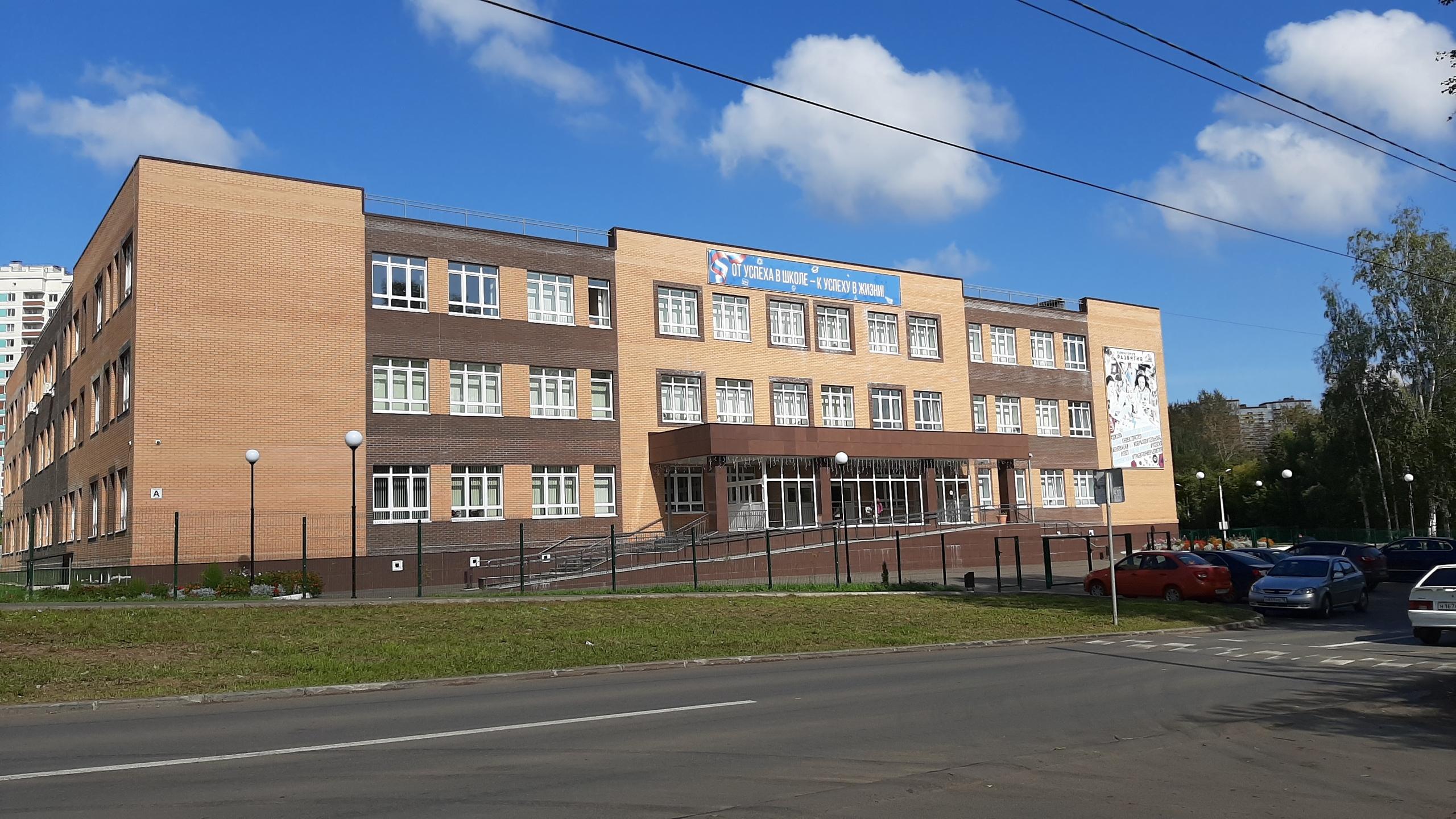 Муниципальное автономное общеобразовательное учреждение «Средняя общеобразовательная школа № 46» (МАОУ «СОШ № 46»)