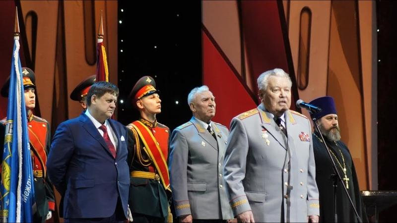 Концерт в честь 30 летия вывода советских войск из Афганистана.