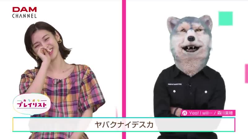 MAN WITH A MISSION Jean Ken Johnny DAM CHANNEL