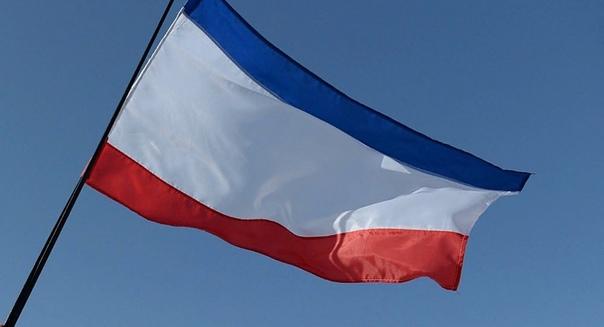 Флаг Крыма - воплощение мужества, честности и свободы