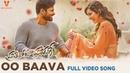 OO Baava Full Video Song Prati Roju Pandaage Songs Sai Tej Raashi Khanna Thaman S