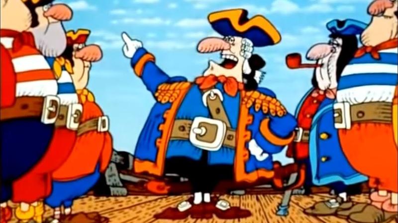 Советские мультики - Остров Сокровищ, Приключения капитана Врунгеля, Алиса в Стране Чудес