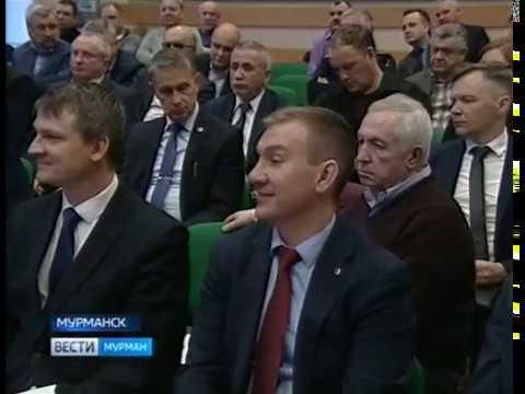 В Мурманске прошло заседание Северного научно-промыслового совета