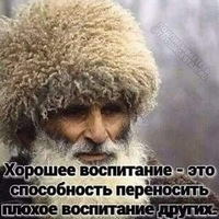 РустамКурский
