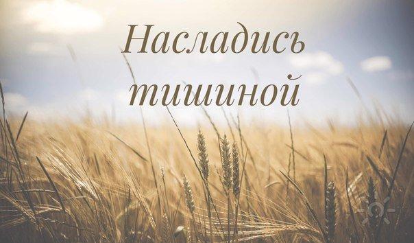 Афиша Тюмень РЕТРИТ молчания с Михаилом Мошенковым