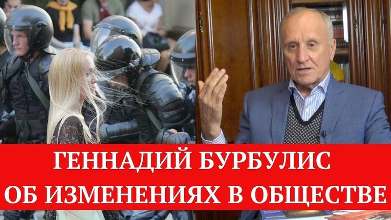 Государственный секретарь России прервал молчание Откровенный разговор с Геннадием Бурбулисом