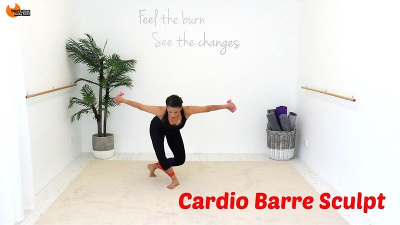 Cardio Barre Workout BARLATES BODY BLITZ Cardio Barre Sculpt Workout with Linda Wooldridge