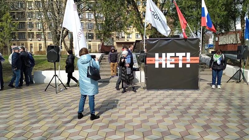Митинг в Ростове на Дону 22 03 2020