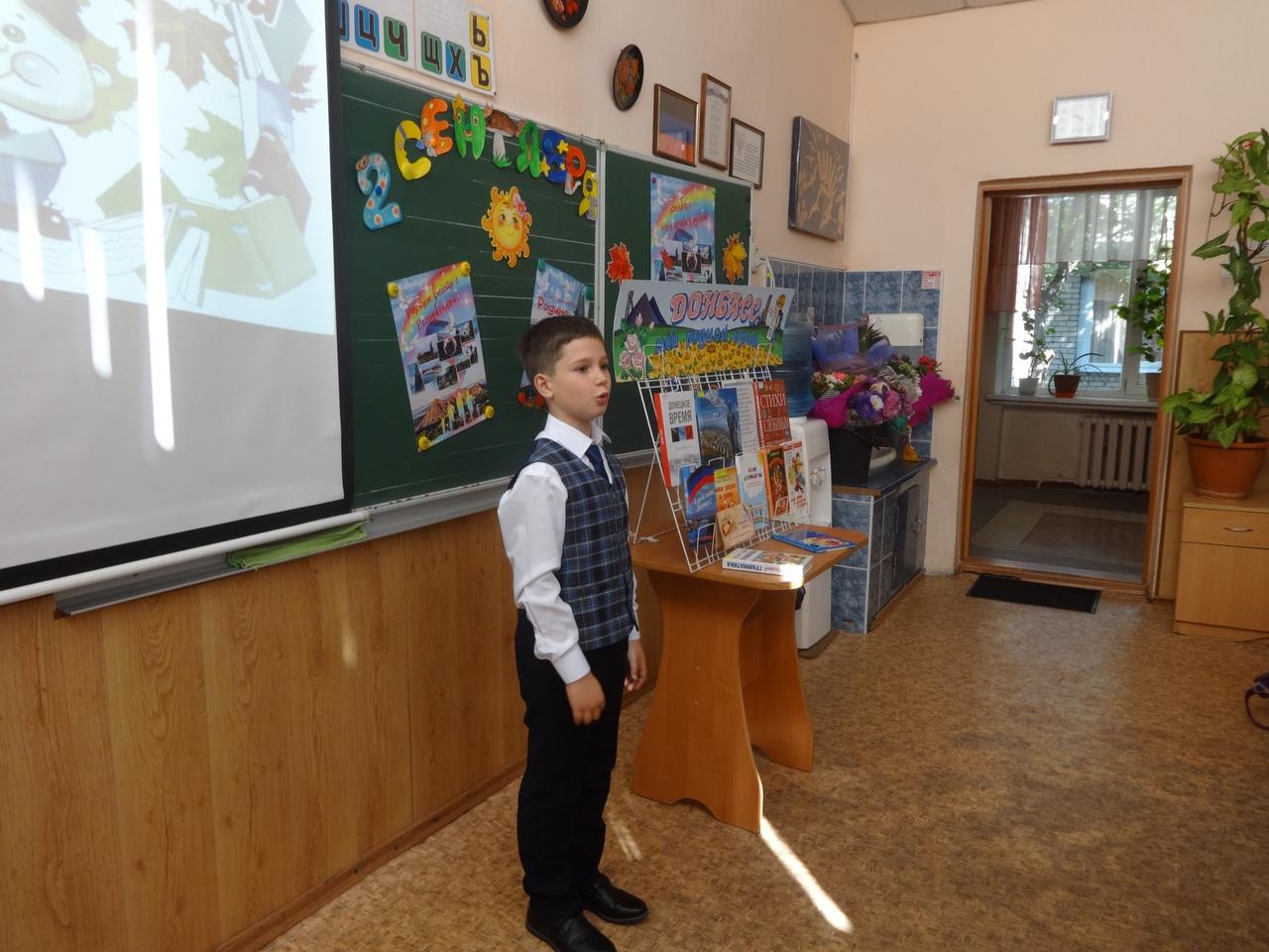 отдел обслуживания дошкольников и учащихся 1-4 классов, Донецкая республиканская библиотека для детей, день знаний, занятия с детьми, в библиотеке интересно