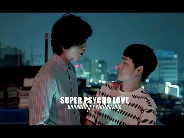 [FMV][MunJong | Lee Dong Wook x Im Si Wan] Mũi tiêm mật ngọt (18)