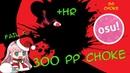 SS Choke HR 6 53 Oomori Seiko JUSTadICE Onlybiscuit s Black Hurricane Fail !osu Yukizie