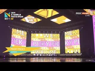 Weki Meki - Picky Picky + Tiki-Taka @ K-World Festa 190815