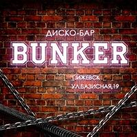 Логотип BUNKER 18+
