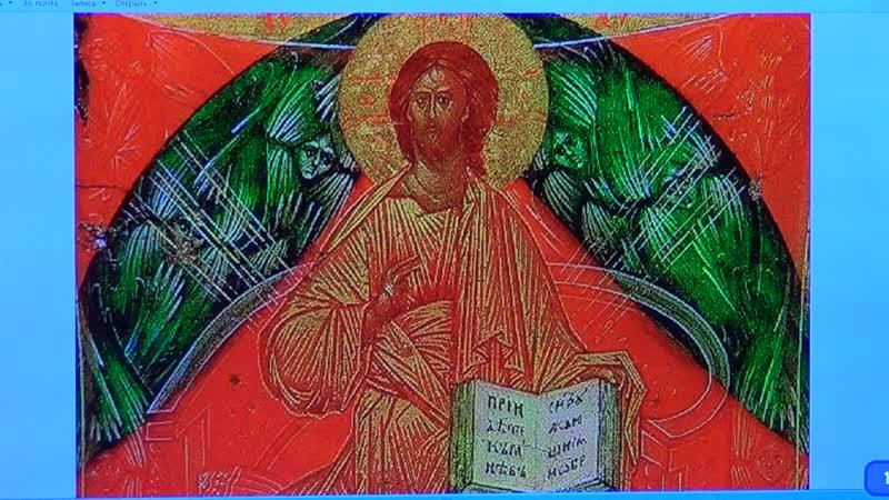 Богословие иконы 8 Иконография Иисуса Христа