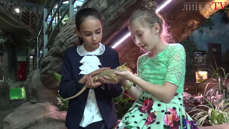 Наши юные модели агентства Linda Kids в Тульском экзотариуме