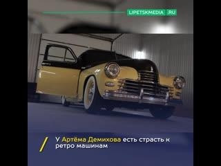 Липчанин собрал уникальную коллекцию автомобилей