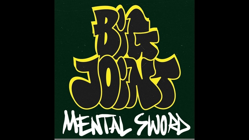 BIG JOINT aka Green Boodah - Skill2Kill (MentalSword) feat. DJ Dr. Mel (Funk Fire) 2019