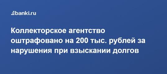 рефинансирование в втб 24 условия в 2020