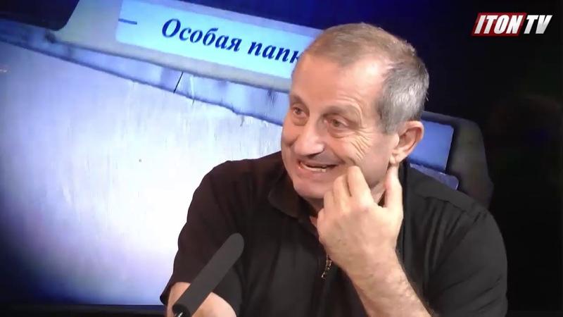 Я.Кедми: У Путина есть симпатии к еврейскому народу