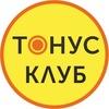Производство тренажеров ТОНУС-КЛУБ®
