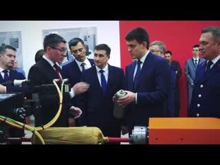Визит министра науки и высшего образования М.М. Котюкова в ЮРГПУ(НПИ)