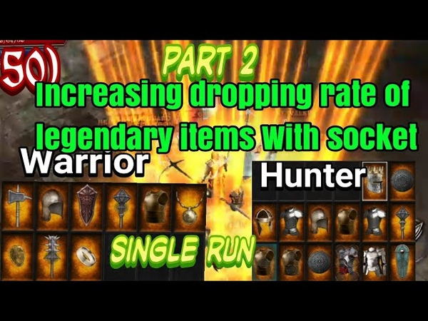 Anima arpg how to increase drop rate of legendary items with multiple socket