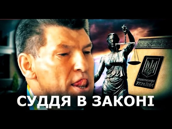 Суддя Глуханчук попри порушення закону та мінімальний бал пройшов іспит на доброчесність