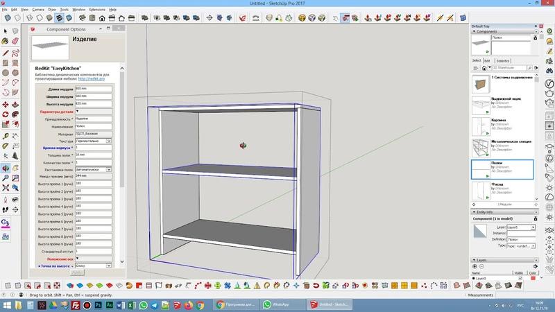Урок 3: Построение корпусной мебели (базовый уровень)