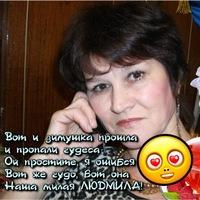Людмила Черкашина