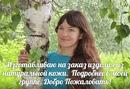 Фотоальбом человека Марины Третьяковой