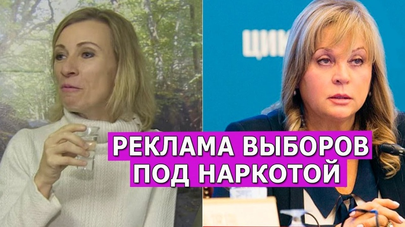 Убойное завлекалово на выборы в Мосгордуму. Креатив от пропагандистов.