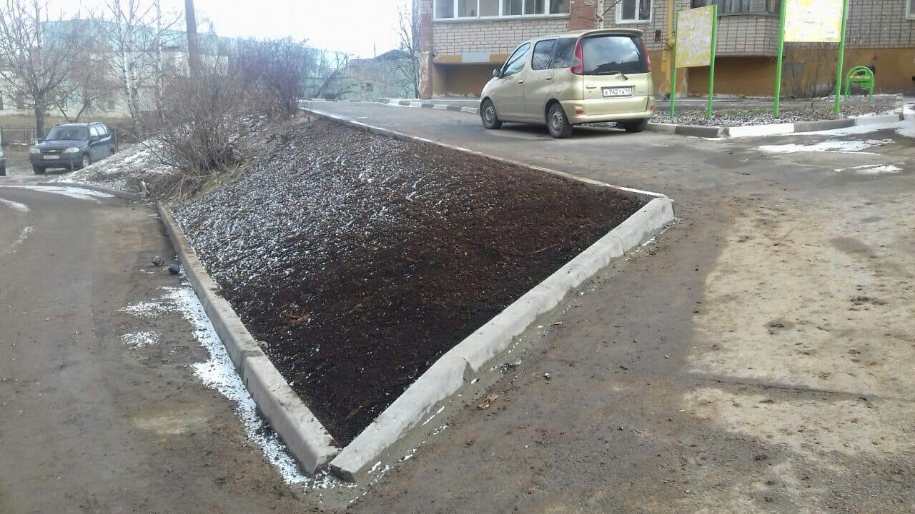 Улица Московская дом 165 восстановление бордюрного камня
