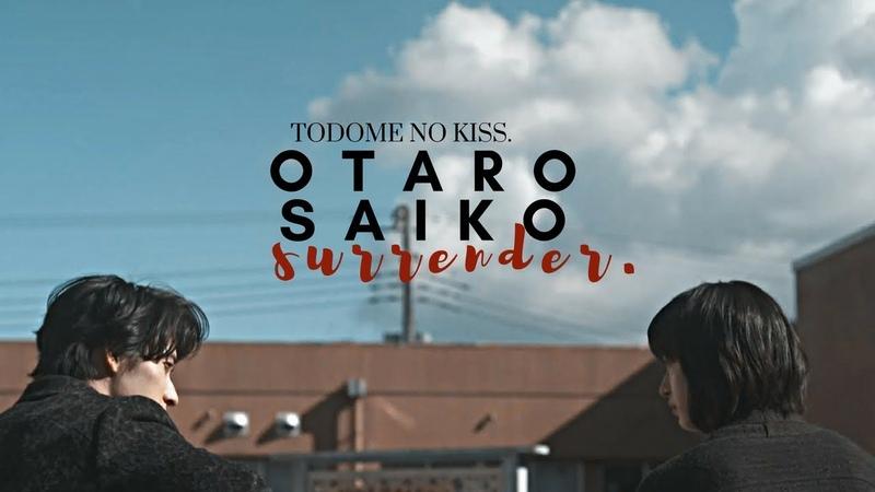 Otaro ✘ saiko | surrender.「Todome No Kiss/トドメの接吻」
