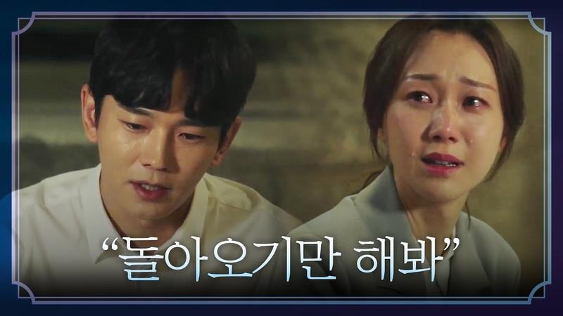 모두의 거짓말 나쁜 새끼, 돌아오기만 해봐 이준혁 그리워하는 이유영X온주507