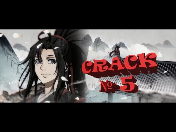 Магистр дьявольского культа Mo Dao Zu Shi Crack 5 Rus